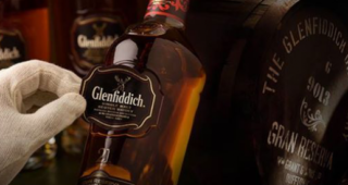 resizedimage610274-glenfiddich-21-year-old-blog