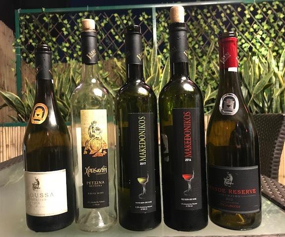 vaeni-naoussa-wines